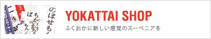 YOKATTAI PROJECT